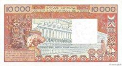 10000 Francs type 1975 COTE D