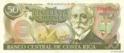 50 Colones COSTA RICA  1982 P.251b pr.NEUF