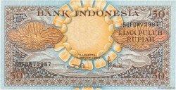 50 Rupiah INDONÉSIE  1959 P.068a NEUF
