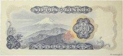 500 Yen JAPON  1969 P.095b SUP