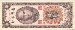5 Yuan CHINE  1966 P.R109 NEUF