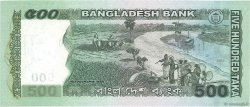 500 Taka BANGLADESH  2011 P.58a NEUF