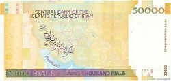 50000 Rials IRAN  2006 P.149(d) NEUF