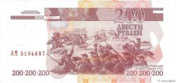 200 Roubles TRANSNISTRIE  2004 P.40 NEUF