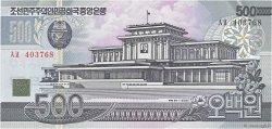 500 Won CORÉE DU NORD  1978 P.44a NEUF