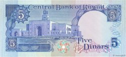5 Dinars KOWEIT  1980 P.14b SUP à SPL