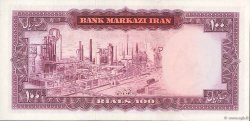 100 Rials IRAN  1971 P.091a SPL