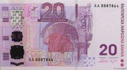 20 Leva BULGARIE  2005 P.121 NEUF