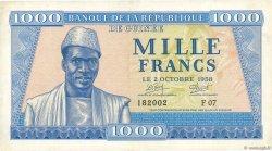 1000 Francs GUINÉE  1958 P.09 SUP