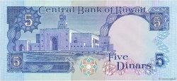 5 Dinars KOWEIT  1980 P.14b NEUF
