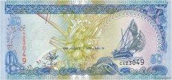 50 Rufiyaa MALDIVES  2000 P.21a pr.NEUF