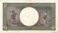 1000 Lei ROUMANIE  1936 P.044a TTB+