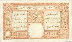 50 Francs DAKAR AFRIQUE OCCIDENTALE FRANÇAISE (1895-1958)  1929 P.09Bc