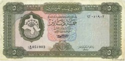 5 Dinars LIBYE  1971 P.36a TTB