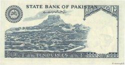 10 Rupees PAKISTAN  1978 P.R6 SPL