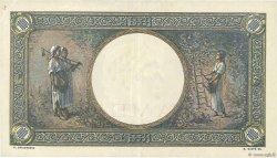 1000 Lei ROUMANIE  1945 P.052 pr.SUP