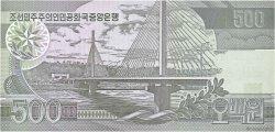 500 Won CORÉE DU NORD  1998 P.44s1 NEUF