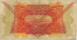 1 Livre SYRIE  1939 P.040e B+