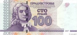 100 Roubles TRANSNISTRIE  2007 P.47a NEUF