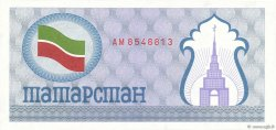 (100 Rubles) TATARSTAN  1991 P.05a NEUF