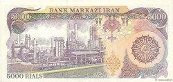 5000 Rials IRAN  1981 P.130a SPL