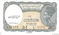 5 Piastres ÉGYPTE  1997 P.186 NEUF