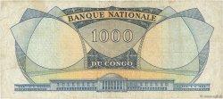 1000 Francs CONGO (RÉPUBLIQUE)  1964 P.008a TB