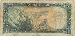 200 Rials IRAN  1951 P.051 B+
