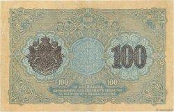 100 Leva Zlato BULGARIE  1916 P.020b TTB
