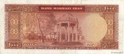 1000 Rials IRAN  1962 P.075 TTB