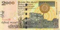 2000 Rupees SRI LANKA  2005 P.121a pr.NEUF