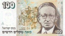 100 New Sheqalim ISRAËL  1989 P.56b NEUF
