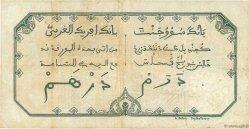 5 Francs DAKAR AFRIQUE OCCIDENTALE FRANÇAISE (1895-1958) Dakar 1929 P.05Be TTB