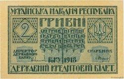 2 Hryven UKRAINE  1918 P.020a pr.NEUF
