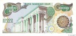 10000 Rials IRAN  1981 P.131- pr.NEUF