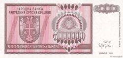 50000000 Dinara CROATIE  1993 P.R14a NEUF