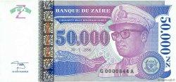 50000 Nouveaux Zaïres ZAÏRE  1996 P.74a pr.NEUF