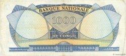 1000 Francs CONGO (RÉPUBLIQUE)  1964 P.08a TTB