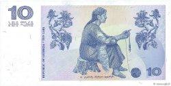 10 Lari GEORGIE  1995 P.56 NEUF