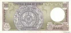 500 Pounds SYRIE  1982 P.105c SPL