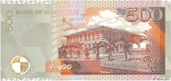 500 Rupees ÎLE MAURICE  1999 P.53 NEUF