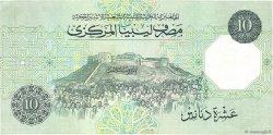 10 Dinars LIBYE  1989 P.56 TTB+
