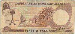 50 Riyals ARABIE SAOUDITE  1968 P.14a TTB