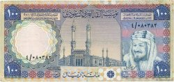 100 Riyals ARABIE SAOUDITE  1976 P.20 TTB+