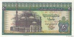 20 Pounds ÉGYPTE  1976 P.048 SUP