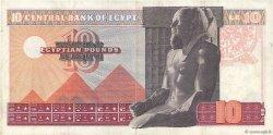 10 Pounds ÉGYPTE  1972 P.046 TTB