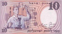 10 Lirot ISRAËL  1958 P.32a Pr.NEUF