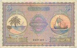 5 Rupees MALDIVES  1960 P.04b TTB