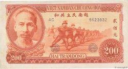 200 Dong VIET NAM  1951 P.063a SUP