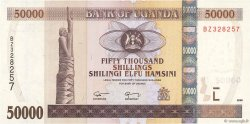50000 Shillings OUGANDA  2008 P.54 NEUF